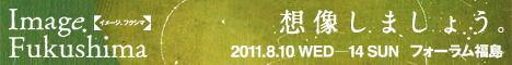Image.Fukushima Vol.01